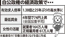 20161122_9_1.jpg