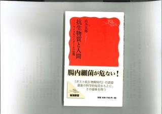 20200602山本先生読書会_page-0001.jpg