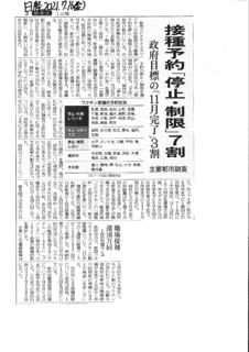 20210719 ishikawa-san rev_page-0001.jpg