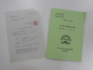 DSC02747.JPG