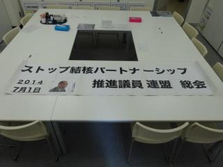 DSC09597.JPG
