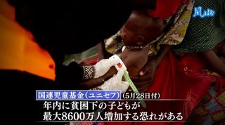 �B子どもの貧困.JPG