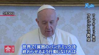 �Cフランシスコ教皇.JPG