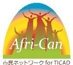 アフリカン.jpg