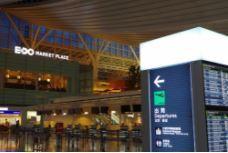 キャプチャ国際線ターミナル.JPG