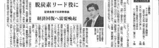 公明新聞 -page-002 (2) (1).jpg