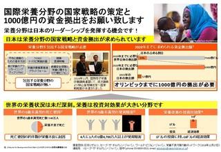 年末ポスティング栄養の1枚紙_final.jpg