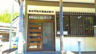 栗橋.png