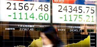 株式ボード.JPG
