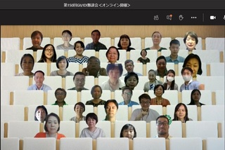 第150回GIIIDI懇談会2.jpg