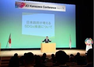 青年会議所.JPG