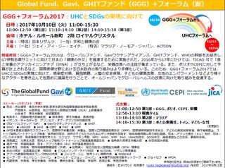 GGG日本語写真.png
