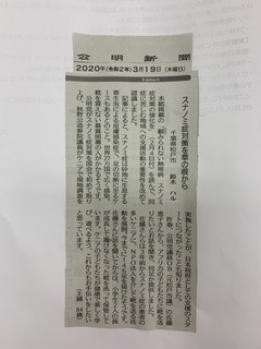 IMG-2376.jpg