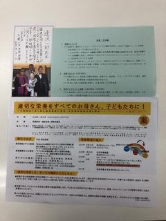IMG_0368 (2).jpg