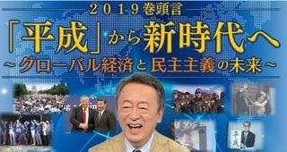 NHKラジオ.JPG