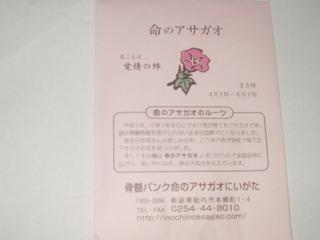 P1010010-08baa-thumbnail2.jpg