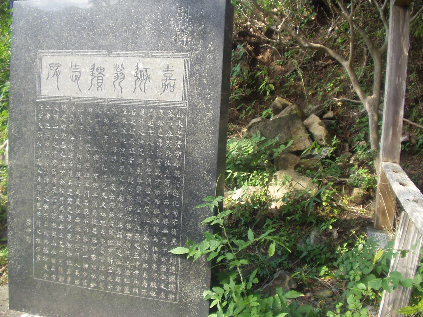 釜石事情 その7 伊能忠敬の足跡 ...