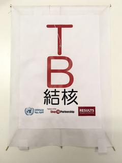TB結核.jpg
