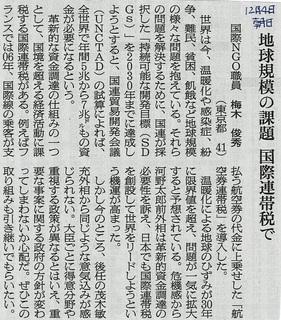 asahi_np.jpg