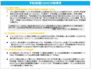 chan02-thumbnail2.png